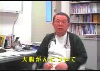 大腸がんについて 松村クリニック