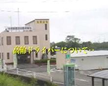 「高齢ドライバー」について 中央新居浜自動車学校