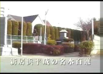 新居浜 平成の名水百選「つづら淵」